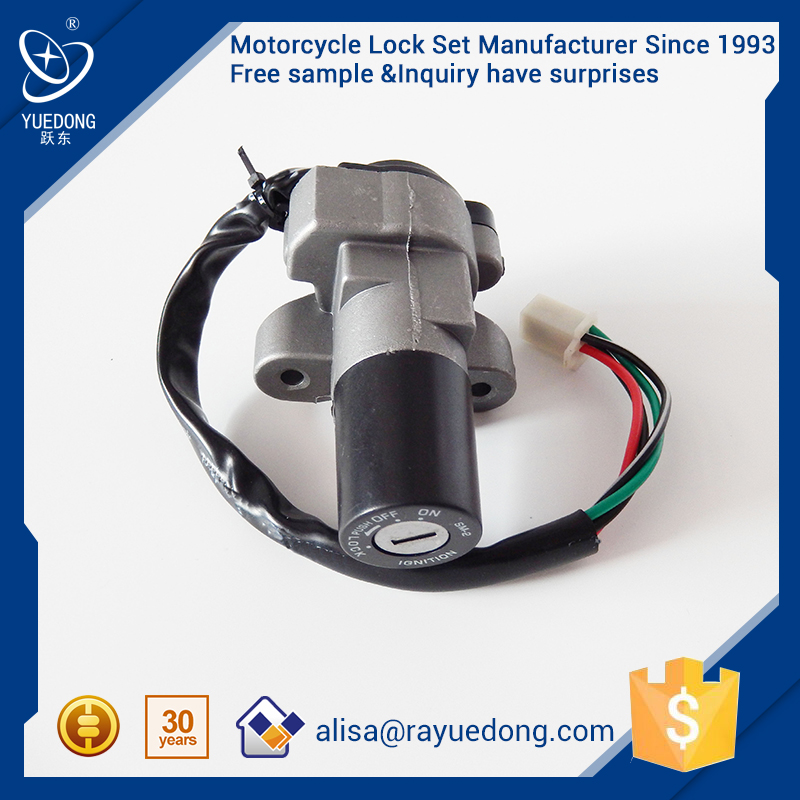 YUEDONG motorcycle parts High Quality EN125 motorcycle ignition switch for Suzuki parts Aluminum Body