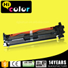 CF217A 217A 217 17A Toner Cartridge