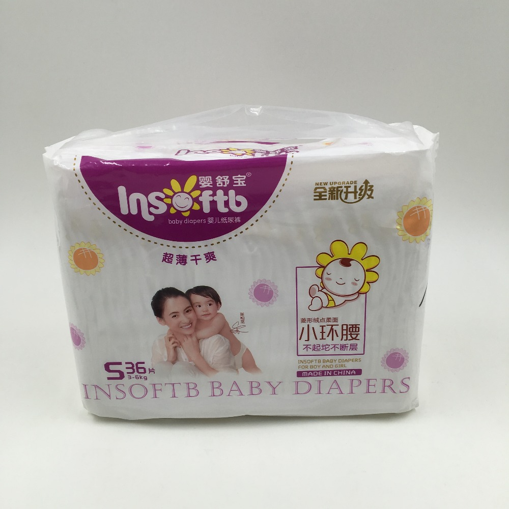 2016 hot sale high quality eco-friendly made elaborately sweet baby diapers