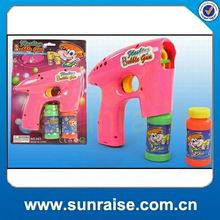 hot summer kids frisbee shooter