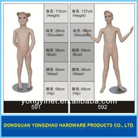 hot sale realistic little girl mannequin offered by Dongguan manufacturer