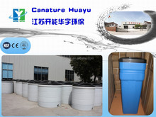 large capacity automatic ion exchange resin water softener FRP resin tank/2015/high quality