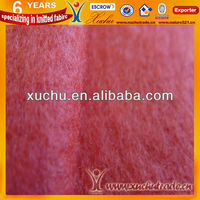 CVC Plain Dye Fleece Knitted Fabirc
