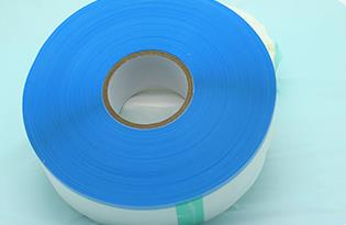 Hyngiene adhesive closure pp side tape for diaper raw material making