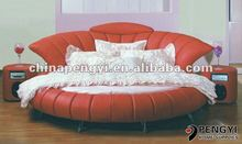 round leather bed frames PY-003C