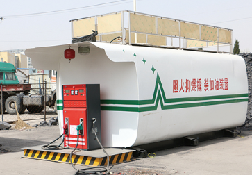 Explosion-proof Mobile Fuel Station