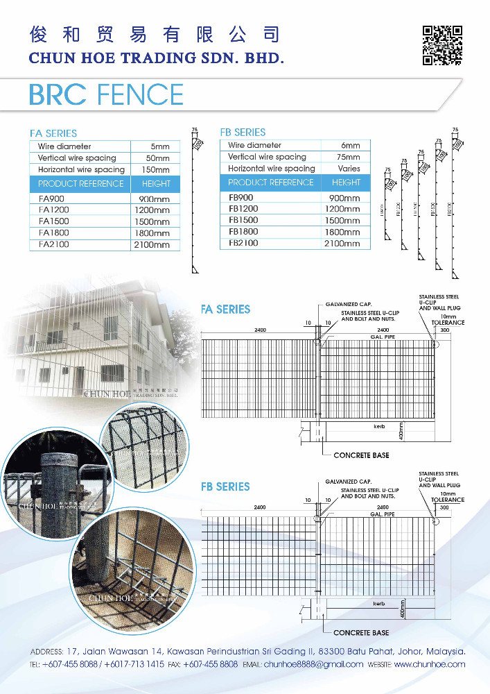 BRC WIRE MESH FENCE & HOT DIPPED GALVANIZED WELDED MESH BRC FENCE
