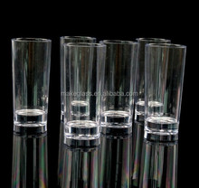 50ml long glass cup / wine glass