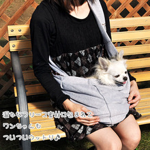Hands free reversible cotton small pet dog cat sling carrier travel shoulder bag