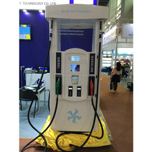 Gilbarco model fuel dispenser hot sale in 2017