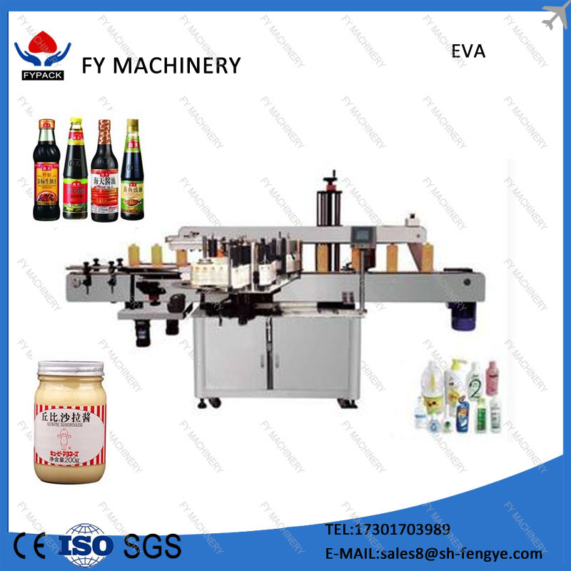2016 new design sleeve labeling machine for Bottle and cans