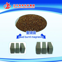 Dead burned magnesite of refractory materials with high purity HS CODE 25199020