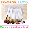 15pcs white vegan factory wholesale makeup brush set