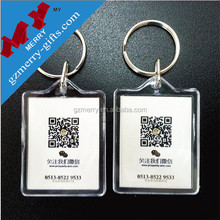 2015 New arrival design wholesale cheap acrylic keychain