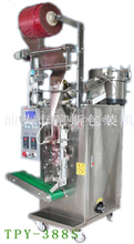 automatic counting and packing machine TPY-388S screw hardware packaging machine counting packing machine