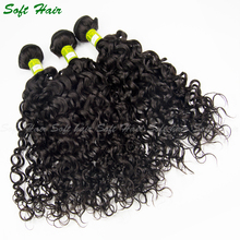 Original Brazilian Human Hair Extensions Tight Curl Weaving Virgin Human Hair Wholesale 7A Aunty Funmi Hair