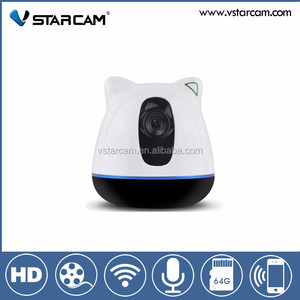 VStarcam H.264 720P long distance electronic baby monitor wireless