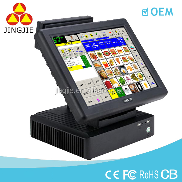 15 Inch All in one Touch Supermarket Cashier with scanner,cash drawer JJ-8000W