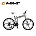 26 inch Folding bicycles unisex people