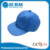 Blue Chilly Cool hat Cooling cap
