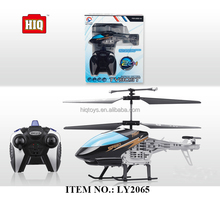RC hobby metal RC helicopter series, helicopter toys