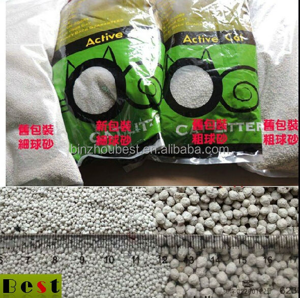 2015 NEW 1-8mm OEM cat litter,bentonite cat litter, pet product
