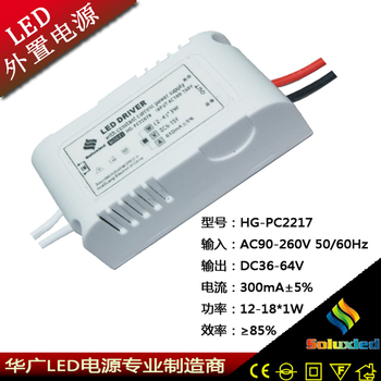 Soluxled led power supply /plastic led conventor 12-18*1w