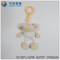 Plush keychain toys(lamb), Customised toys,CE/ASTM safety stardard