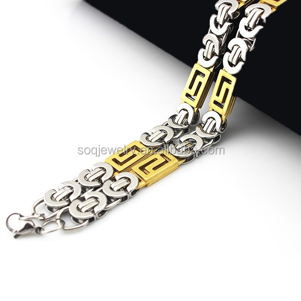 Statement Mens Jewelry 18k Gold & Silver Byzantine Box Long Necklace Punk Rock 8mm Link Chain