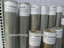 Stainless Steel Wire Mesh Factory//Plain Weave and Twill Weave