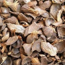 finding buyer palm kernel shell