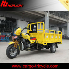 trike motor scooter/three wheel large cargo motorcycles/trike motorcycle