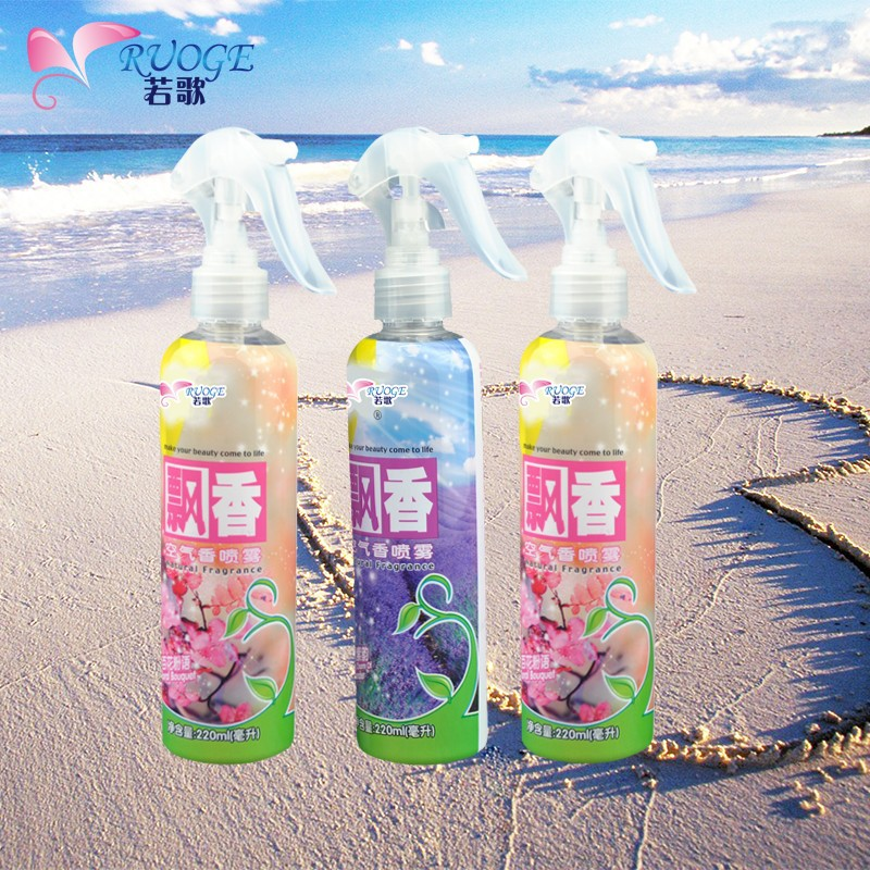 now on sale /wholesale air spray from china oem fragrance/body fragrance oi