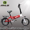 2016 Europe High quality Street folding electric Bicycle (ML-ZDLD)