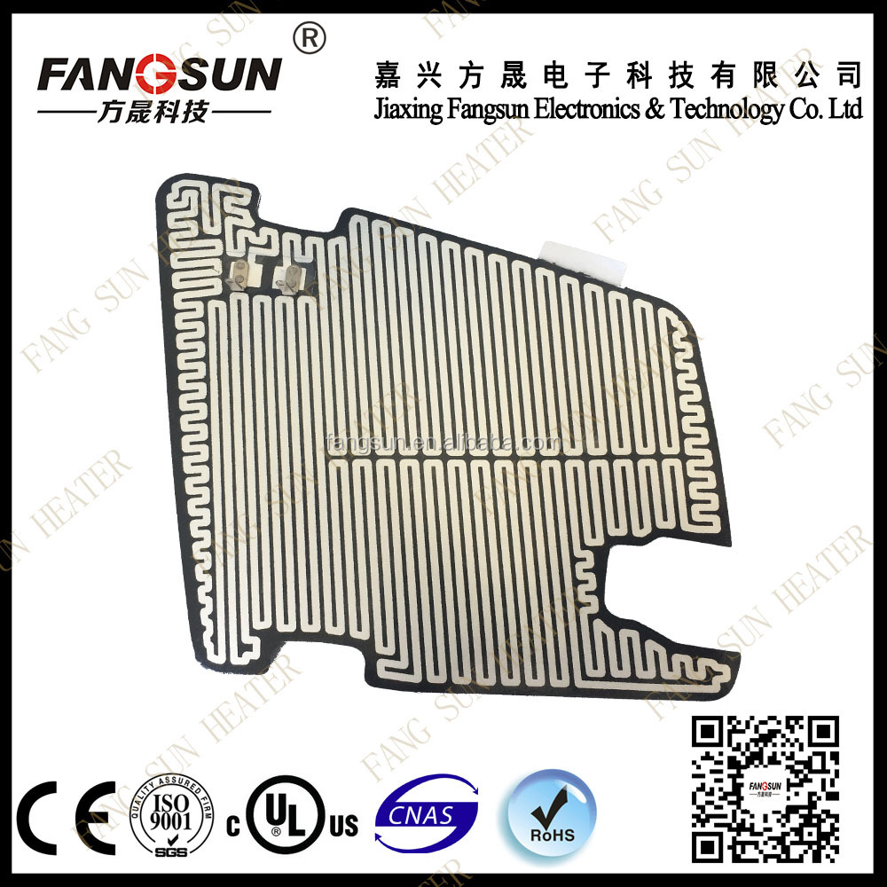 Cast iron heating element popular