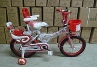 "2016year old style child bicycle/kid bike 16"" 20"""