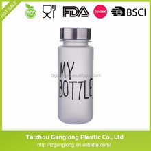 New PCTG Plastic 500ML Travel Water Bottle/Travel Bottle/Silicone Travel Bottle
