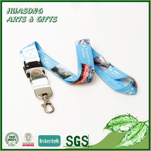 Custom Lanyard Neck Strap USB Flash Drive
