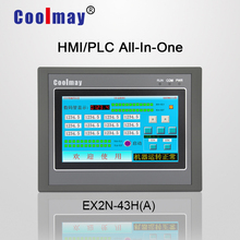 Programmable logic control integrated plc+hmi for industrial automation