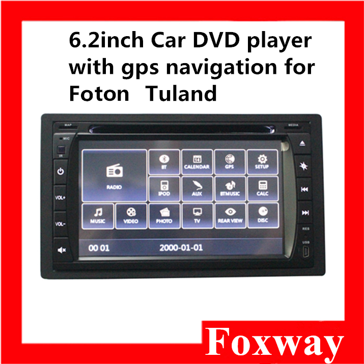Factory high quality car gps dvd player 6.2inch capacitive touch screen car audio player car gps multimedia navigator