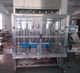 Automatic high speed mineral water filling machine
