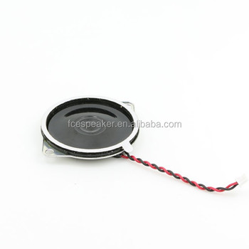 40mm 25ohm 0.5W compact mylar tweeter speaker for intercom