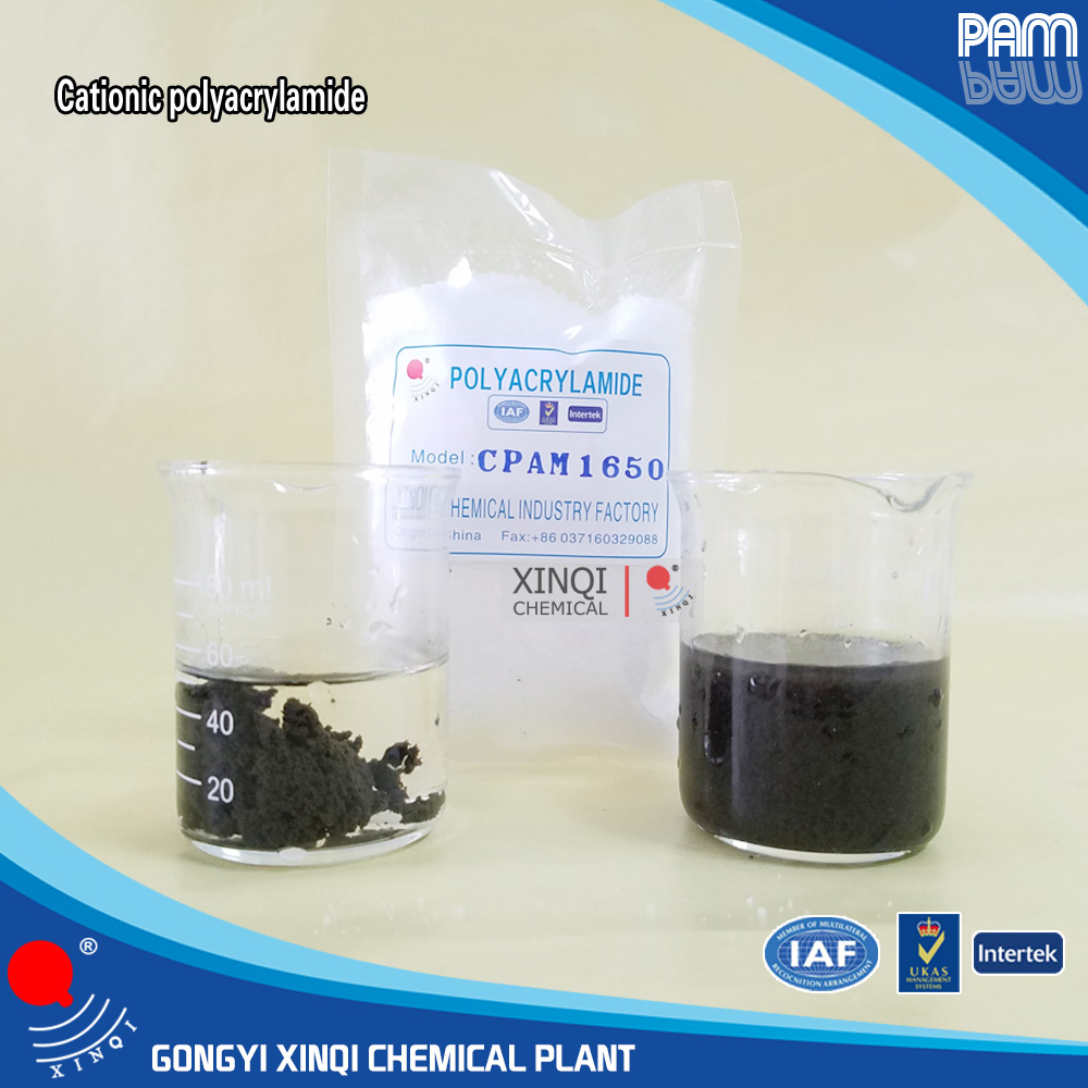 sludge dewatering cationic polymer of polyacrylamide