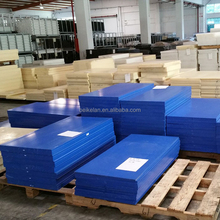 pastic material pa6 nylon sheet/cast and Extrude nylon sheets
