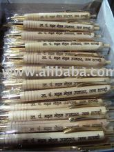EXOTIC WOODEN LASER ENGRAVABLE PEN - GP102