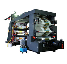 aluminum foil flexographic printing machine for sale paper bag flexo printing machine price in india plastic film flexo printer