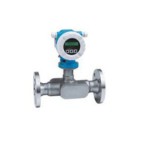 Yokogawa Flange water based liquid magnetic flowmeter price made in China