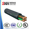Asia electric cable manufacture, 5x6mm2 electrical cable, prysmian cables