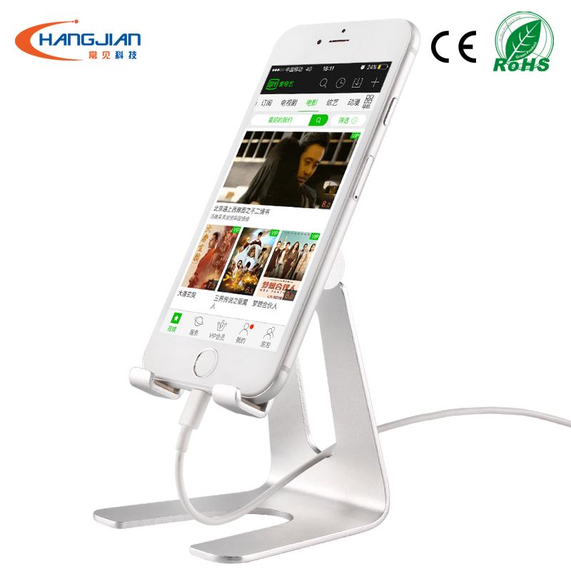 Free Sample Aluminum Adjustable Mobile Phone Desktop Holder For