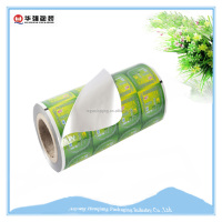 Printed Packaging Aluminium Laminated Film Roll
